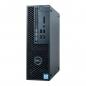 Dell Precision 3420 SFF Xeon E3-1225 V5