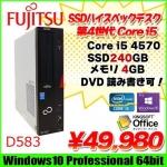 Fujitsu FMV-D583 i5-4570, 4G, 500G
